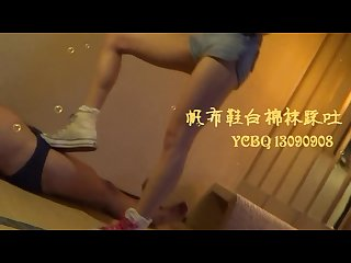 Chinese footjob 12 black ice