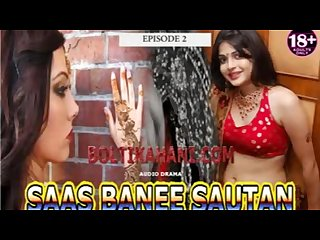 Saas kee chudai audio sex drama part 2
