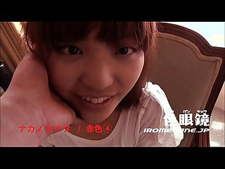 Nakano hinata iromegane period Jp