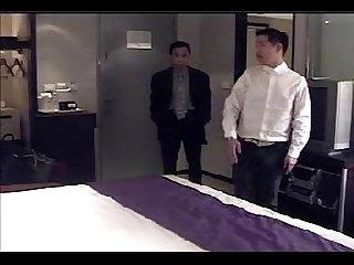 Taiwanese gay hotel