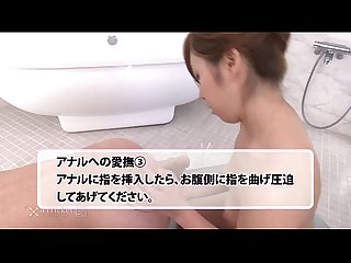41ticket japanese butthole pleasures instructional video uncensored jav
