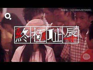 Life at China