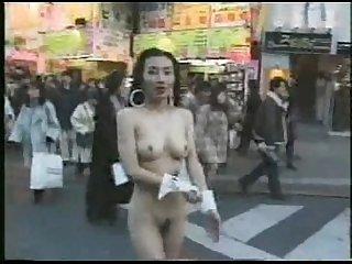 Naked in Japan