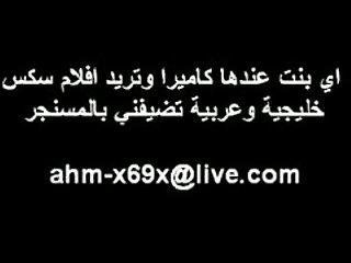 Arabic iraqi soso