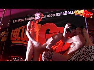 Locuragay 2014