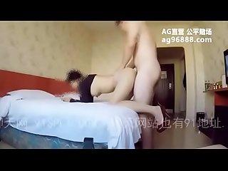 Chinese China 1