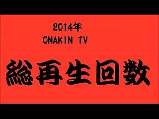 2014 onakin tv onakin tv