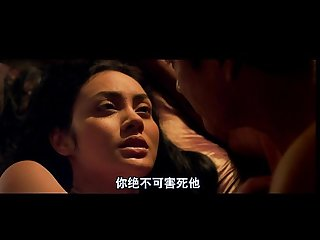 Super Hot Asian Movie Scene
