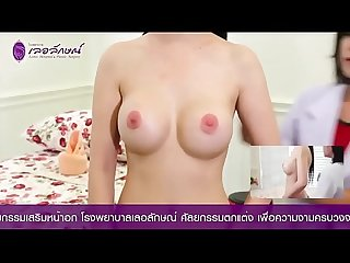 sexy video biutifull boobs